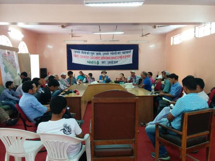 PC @Nagarpalika, Uttarkashi